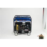 250A柴油发电电焊机使用步骤