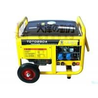 管道應急250A汽油發電電焊機