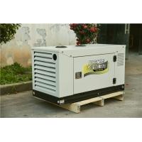 水冷静音柴油发电机