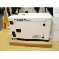 18千瓦靜音柴油發電機TO20000ETX