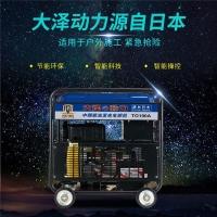 TO600A大澤動力柴油發電電焊機