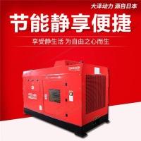 600A柴油发电电焊机好焊接