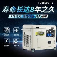 车载低噪音5千瓦柴油发电机