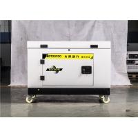 冷庫用50kw汽油發電機