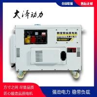 12kw大泽动力柴油发电机组