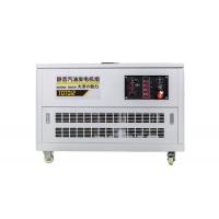 靜音柴油發電機15千瓦型號回規格