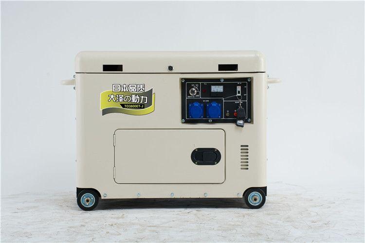TO7600ET6千瓦柴油发电机公司投标用