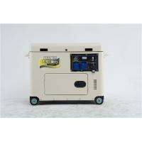 8千瓦柴油发电机24V带热水器