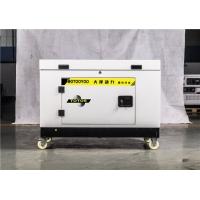 25kw汽油发电机静音式