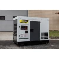 經銷商采購25千瓦靜音柴油發電機