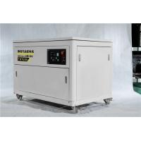 50kw全自动汽油发电机价格