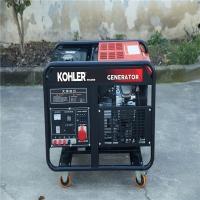 本田10kw汽油发电机组SH11500