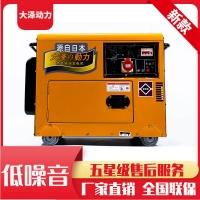 6千瓦柴油发电机技术参数