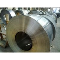 臻钻钢业供应420不锈铁材料,分条平板磨砂拉丝均可