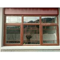 昌平断桥铝 70系列铝合金组合窗