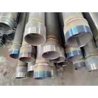 超声检测声测管 螺旋式声测管 现货供应 国标品质
