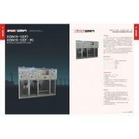 XGN15-12開關10KV高壓環網柜
