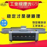UV打印机极限UV打印机_超越者UV打印机|电视背景墙