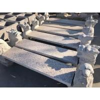 白麻石头桌凳 庭院石头桌凳 别墅石头凳子