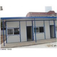 晉城陵川安裝簡易活動房彩鋼房集裝箱高平活動房設計