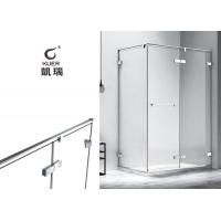 65方形二固一活外开门淋浴房