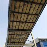 北京發泡水泥復合屋面板 DB1560-1 廠家直銷 1