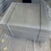 内蒙古赤峰KST网架板3030-1 轻型网架板厚度160