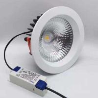 8英寸LED筒灯40W工厂直供