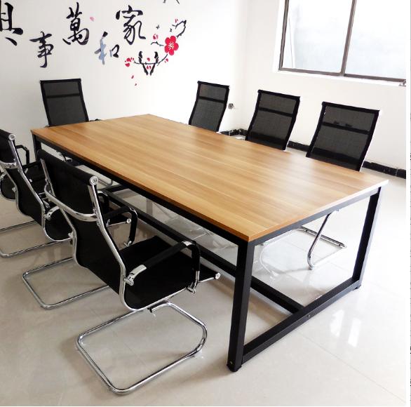 现代简约板式会议桌