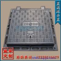 福州球墨铸铁井盖市场价格|福州球墨铸铁井盖批发市场