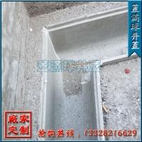 福州暗沟盖板价格|福州暗沟批发|福州隐形排水沟