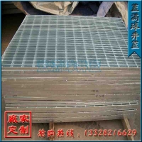 钢格板|钢格板焊接样式|镀锌钢格板定制