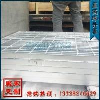 热镀锌钢格板|热镀锌钢格板批发|格栅价格