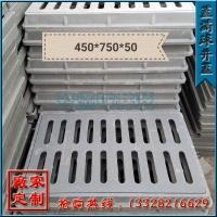 福州复合沟盖定制|福州复合箅子加工|福州复合护树板