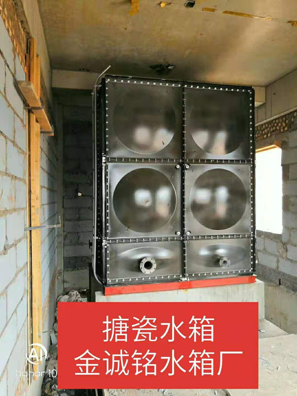 山西太原搪瓷钢板水箱