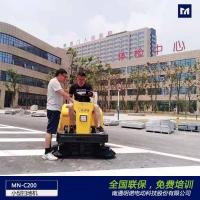 江蘇電動駕駛式清掃車  明諾小區人行道電動清掃車