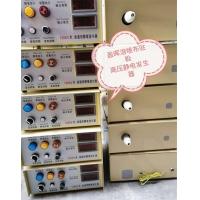 旋碟高壓靜電發生器 120KV高壓靜電發生器 駐極靜電