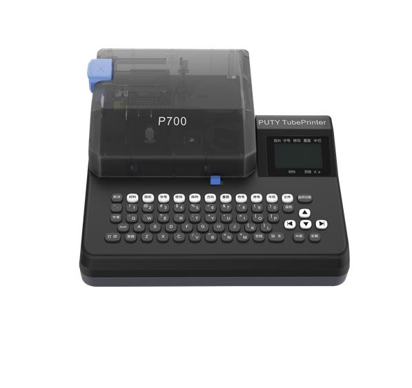 普贴PT-P700高速电脑线号机