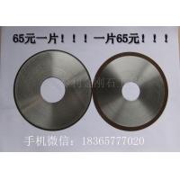 自动切管机专用石英玻璃管切割用金刚石切割片155*1