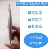 14A1/14F1双面加强型树脂CBN高速钢锯片开齿磨齿专用