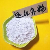 负离子远红外粉  远红外陶瓷粉