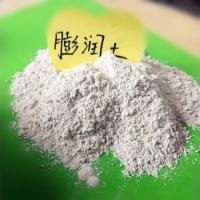 造浆粘结剂膨润土 饲料吸附剂膨润土