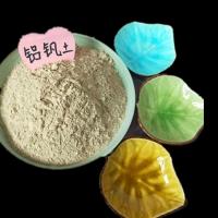 现货供应矾土水泥用铝矾土