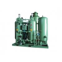 水产养殖制氧机 污水处理制氧设备