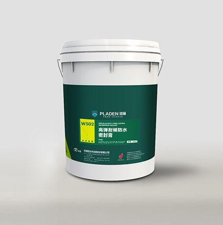 W502高弹耐候防水密封膏