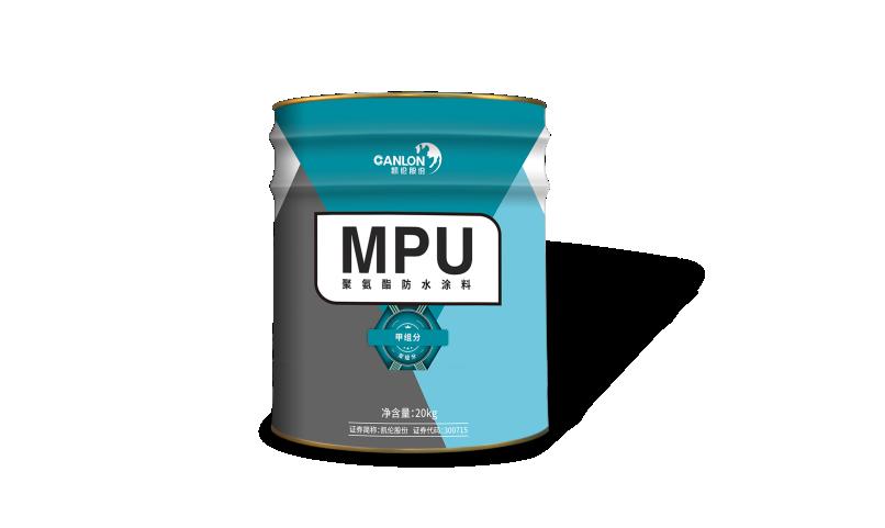 MPU聚氨酯防水涂料系列
