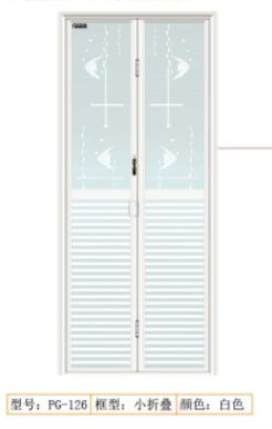 南京移门厂家-小折叠门系列-派格索亚豪门