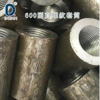 上海滬豐 鋼筋直螺紋套筒 25 接駁器 嘉定 閔行