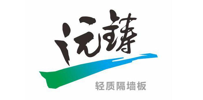 四川远铸万博体育手机登录网页科技有限公司