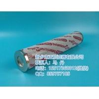 賀德克0140D003BN/HC標準型號濾芯現貨